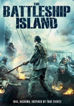 The Battleship Island Film